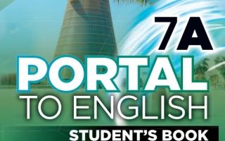 كتاب الطالب لغة انجليزية للصف السابع الفصل الاول 2021 2022