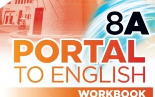 كتاب التمارين لغة انجليزية للصف الثامن الفصل الاول 2021 2022